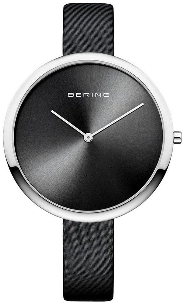 zegarek Bering 12240-602 - zdjęcia 1