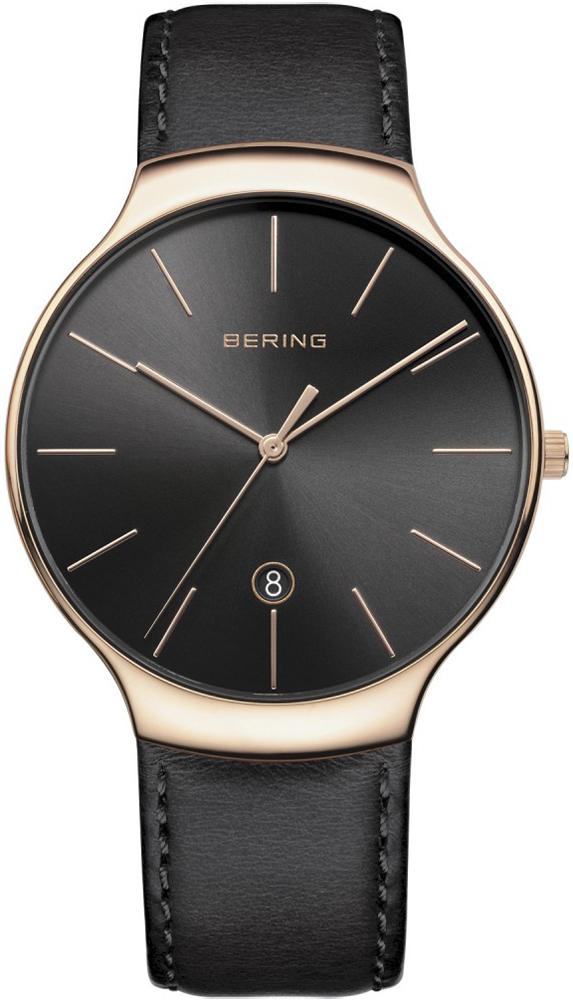 zegarek Bering 13338-462 - zdjęcia 1