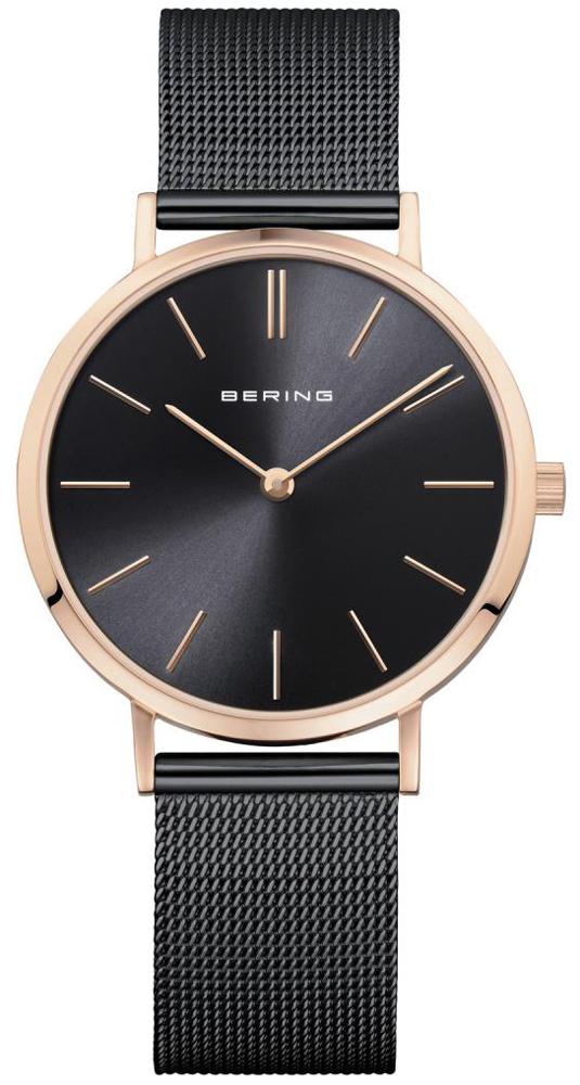 zegarek Bering 14134-166 - zdjęcia 1