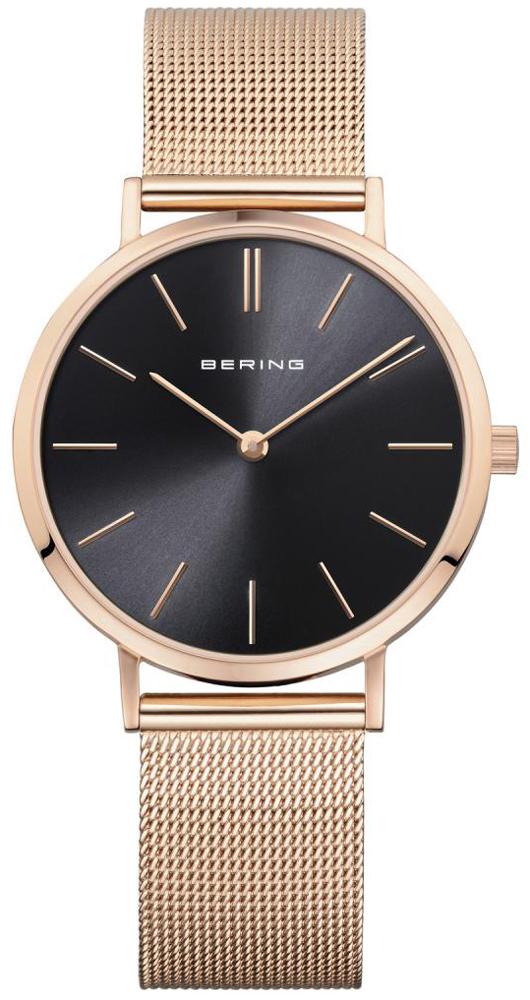 zegarek Bering 14134-362 - zdjęcia 1