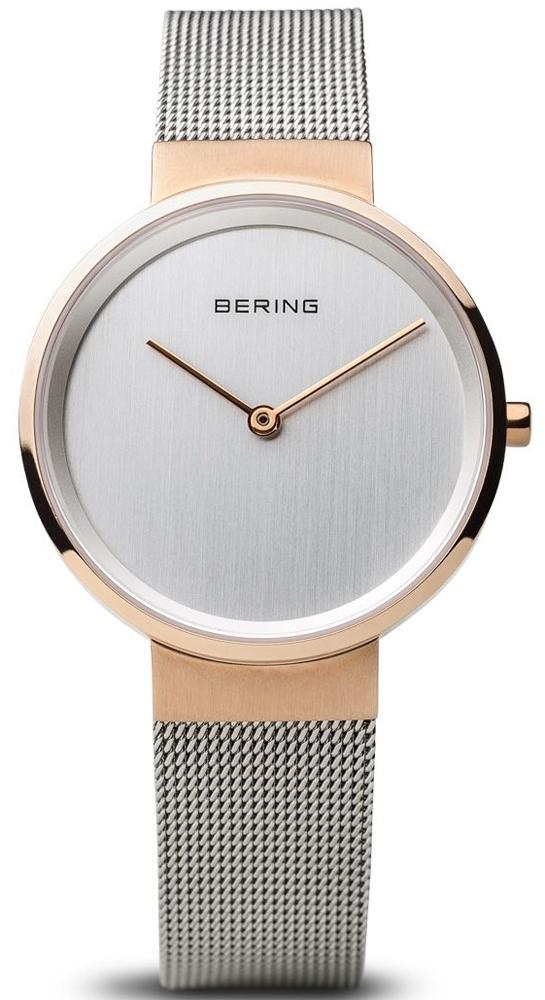 zegarek Bering 14531-060 - zdjęcia 1