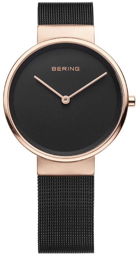 zegarek Bering 14531-166 - zdjęcia 1
