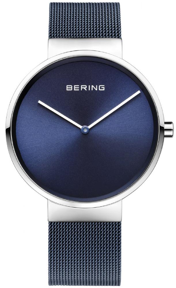 zegarek Bering 14539-307 - zdjęcia 1