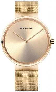 Bering 14539-333