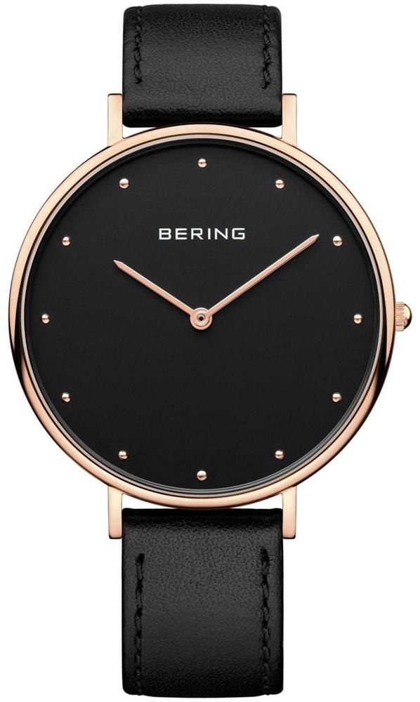 zegarek Bering 14839-462 - zdjęcia 1