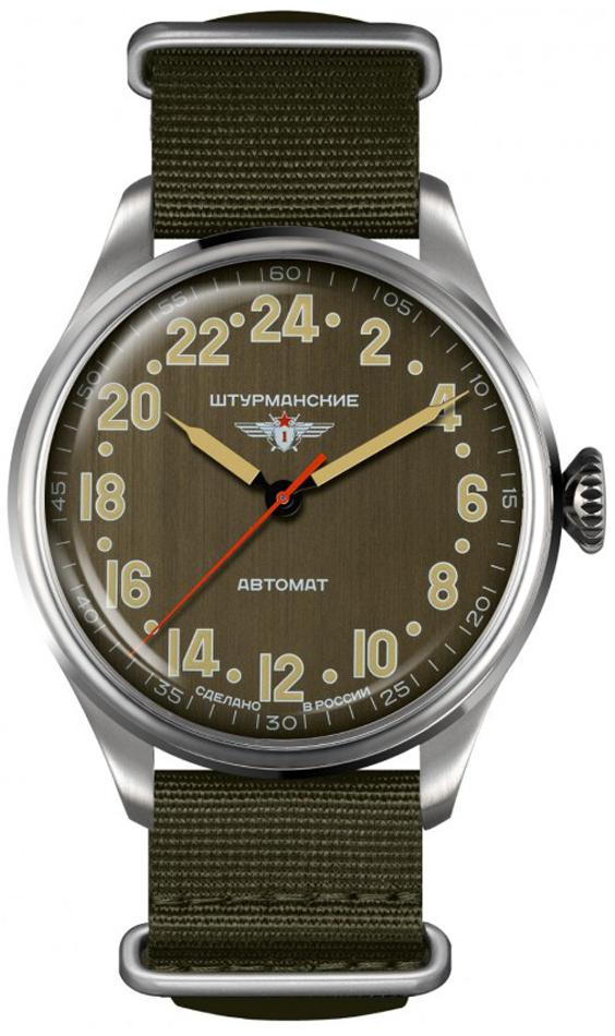 zegarek Sturmanskie 2431-6821343 - zdjęcia 1