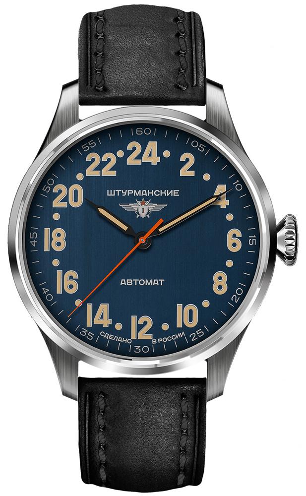 zegarek Sturmanskie 2431-6821347 - zdjęcia 1