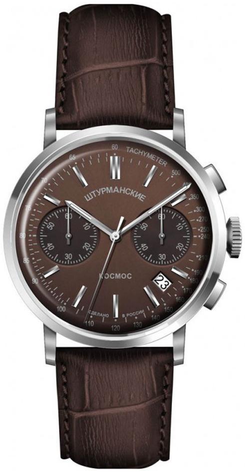 zegarek Sturmanskie 6S21-4761391 - zdjęcia 1