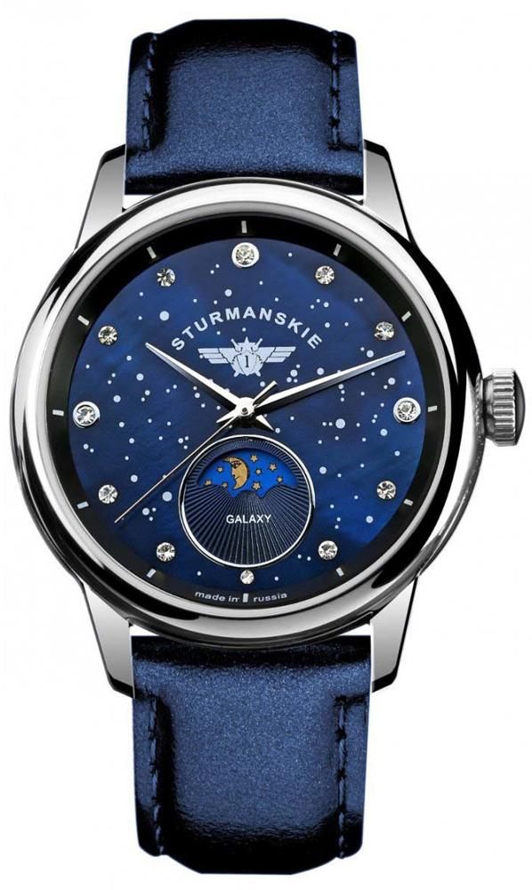zegarek Sturmanskie 9231-5361192 - zdjęcia 1