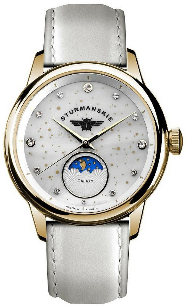 zegarek Sturmanskie 9231-5366195 - zdjęcia 1