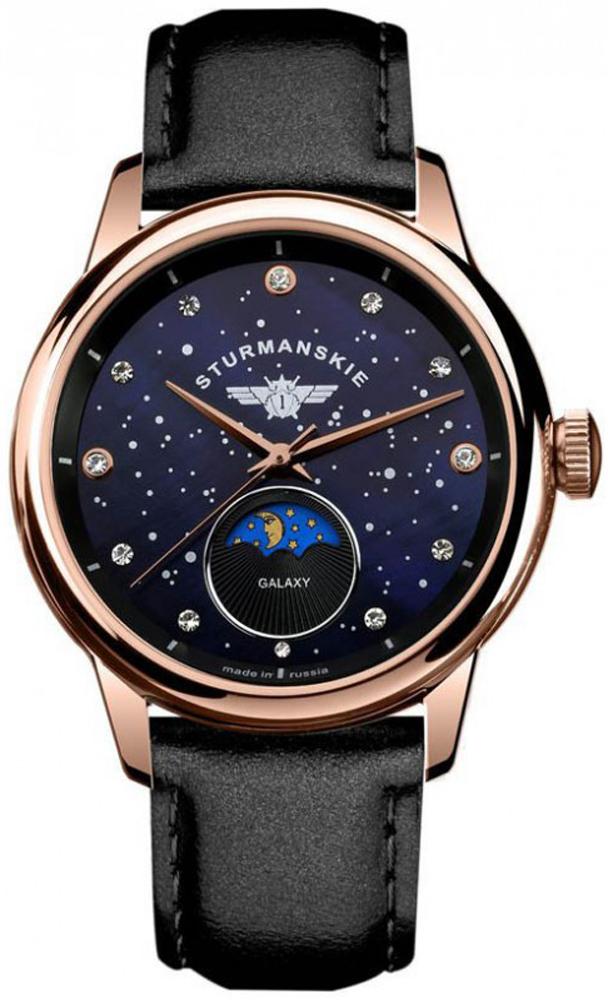 zegarek Sturmanskie 9231-5369194 - zdjęcia 1