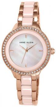 Zegarek damski Anne Klein AK-1418RGLP