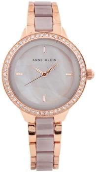 Zegarek damski Anne Klein AK-1418RGTP