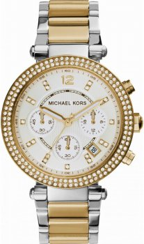 Zegarek damski Michael Kors MK5626