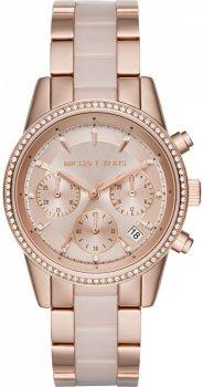 Zegarek damski Michael Kors MK6307