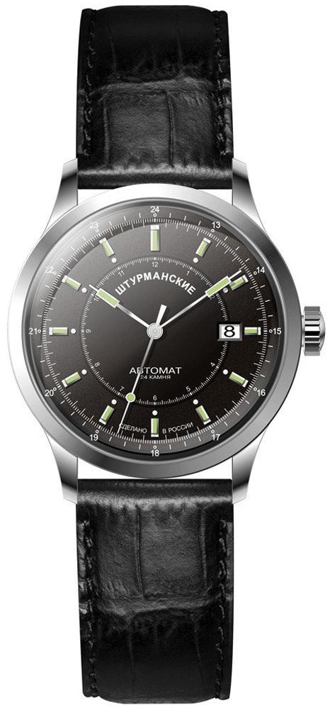 zegarek Sturmanskie NH35-1811841 - zdjęcia 1
