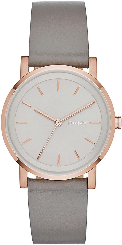 zegarek DKNY NY2341 - zdjęcia 1