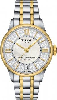 Zegarek damski Tissot T099.207.22.118.00