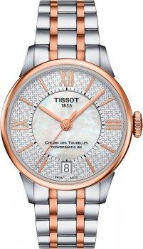 Zegarek damski Tissot T099.207.22.118.01