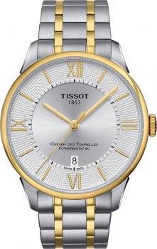 Zegarek męski Tissot T099.407.22.038.00