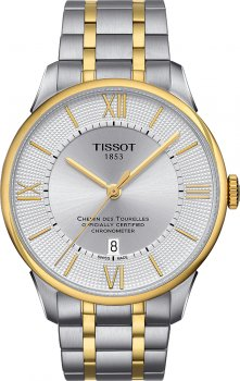 Zegarek męski Tissot T099.408.22.038.00