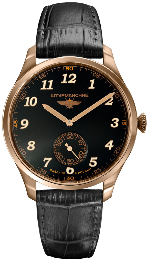 zegarek Sturmanskie VD78-6819424 - zdjęcia 1