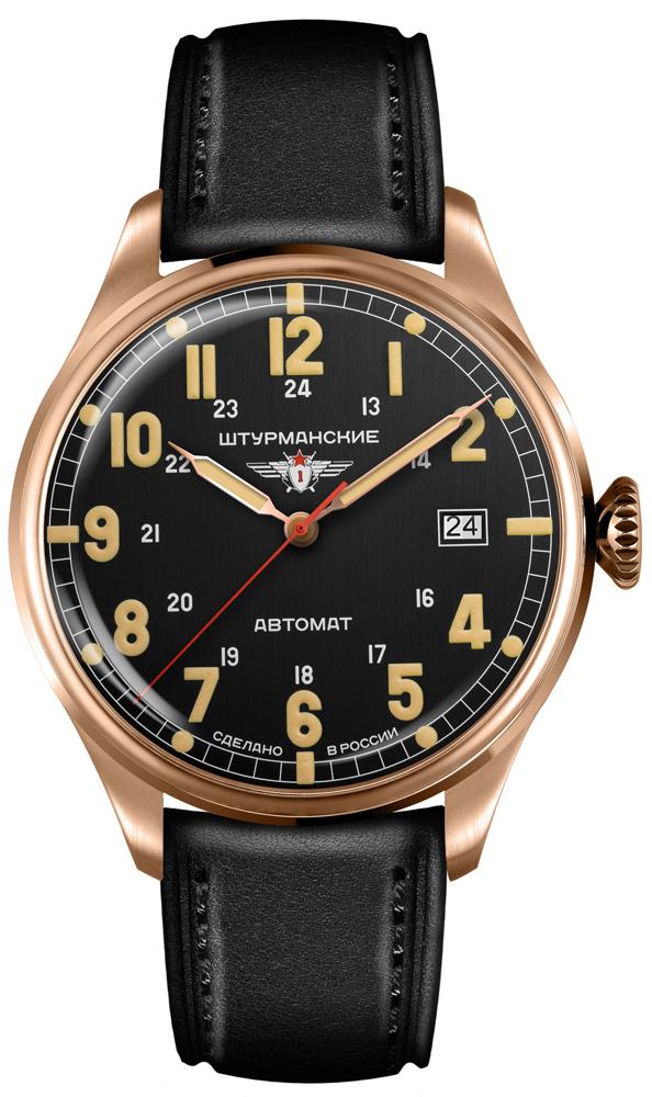 zegarek Sturmanskie 2416-6829349 - zdjęcia 1