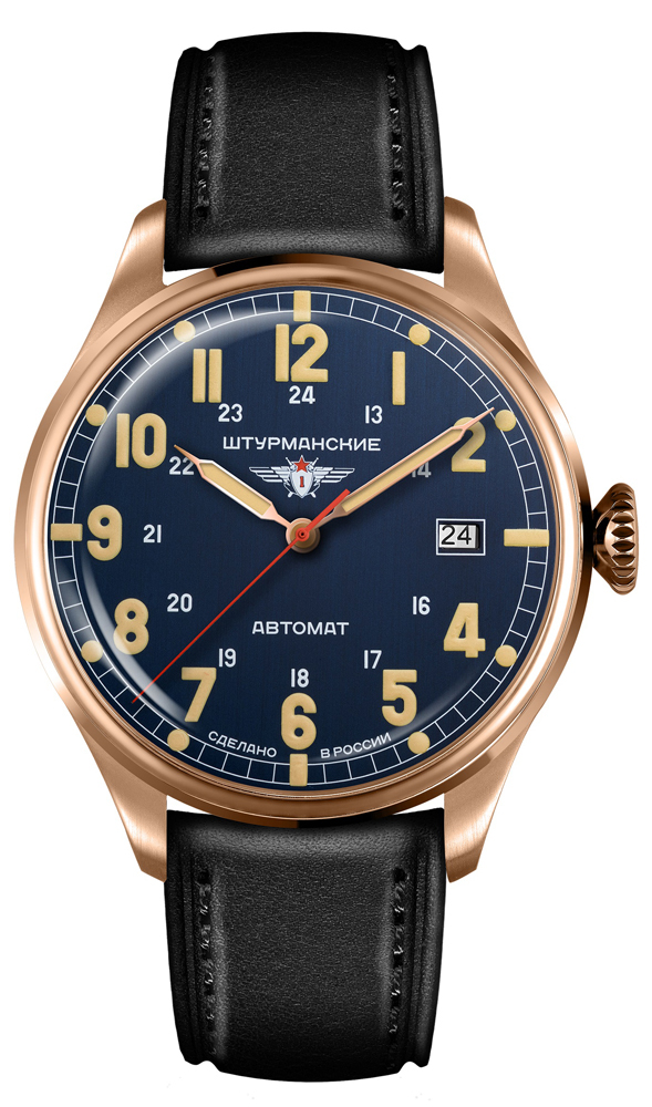 zegarek Sturmanskie 2416-6829350 - zdjęcia 1