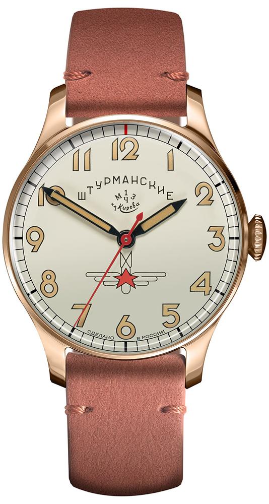 zegarek Sturmanskie 2609-3759470 - zdjęcia 1