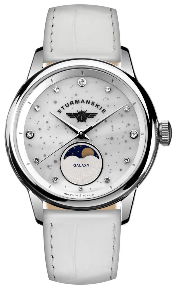 zegarek Sturmanskie 9231-5361195 - zdjęcia 1