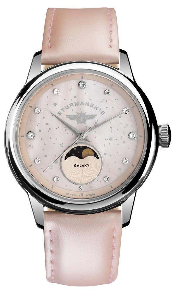 zegarek Sturmanskie 9231-5361196 - zdjęcia 1