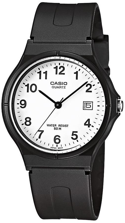 zegarek Casio MW-59-7BVEG - zdjęcia 1