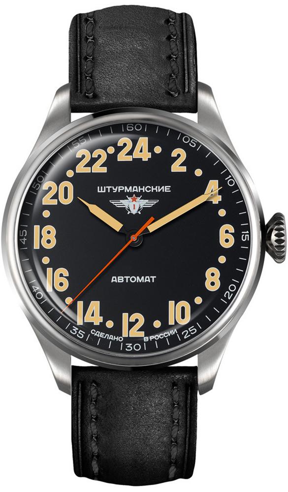 zegarek Sturmanskie 2431-6821341 - zdjęcia 1