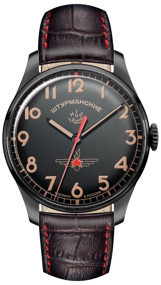 zegarek Sturmanskie 2609-3714129 - zdjęcia 1
