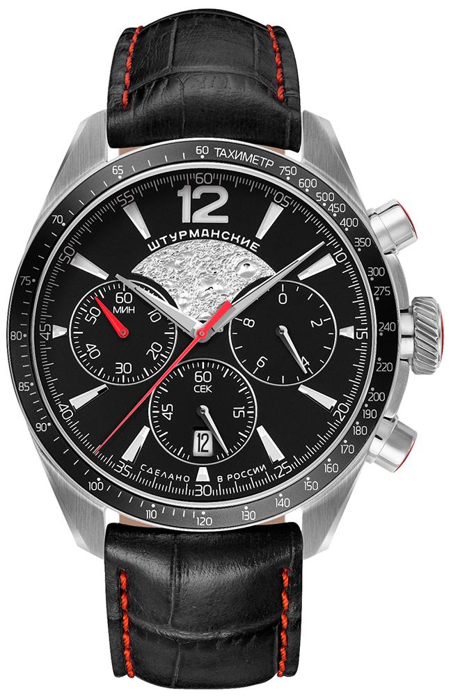 zegarek Sturmanskie 6S20-4785407 - zdjęcia 1