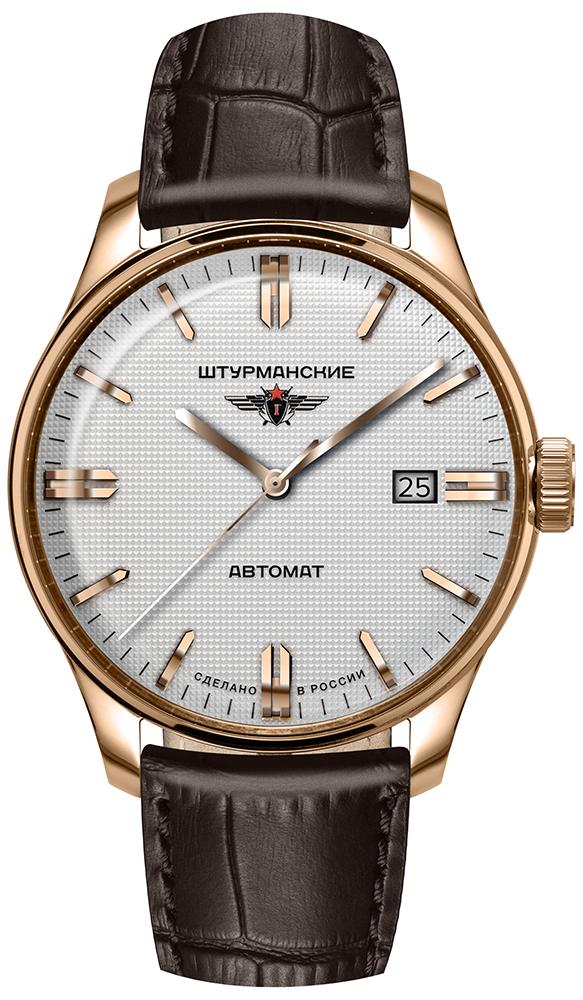 zegarek Sturmanskie 9015-1279600 - zdjęcia 1