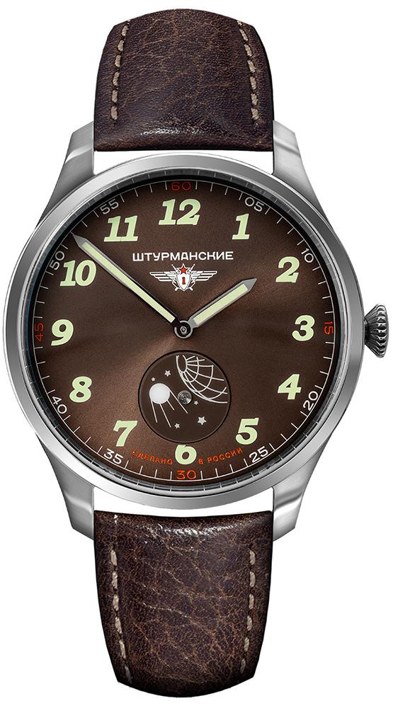 zegarek Sturmanskie VD78-6811420 - zdjęcia 1