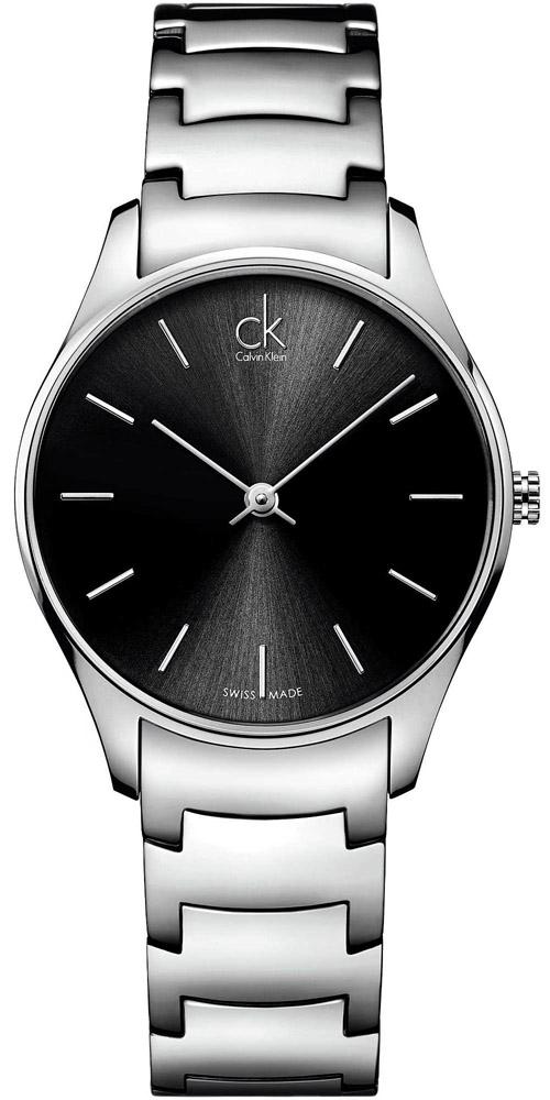 zegarek Calvin Klein K4D22141-POWYSTAWOWY - zdjęcia 1