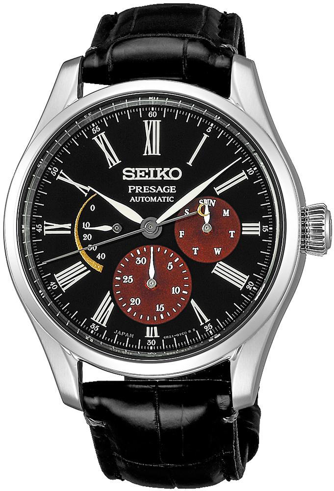 zegarek Seiko SPB085J1 - zdjęcia 1