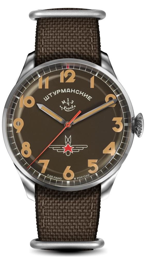 zegarek Sturmanskie 2416-3805145 - zdjęcia 1