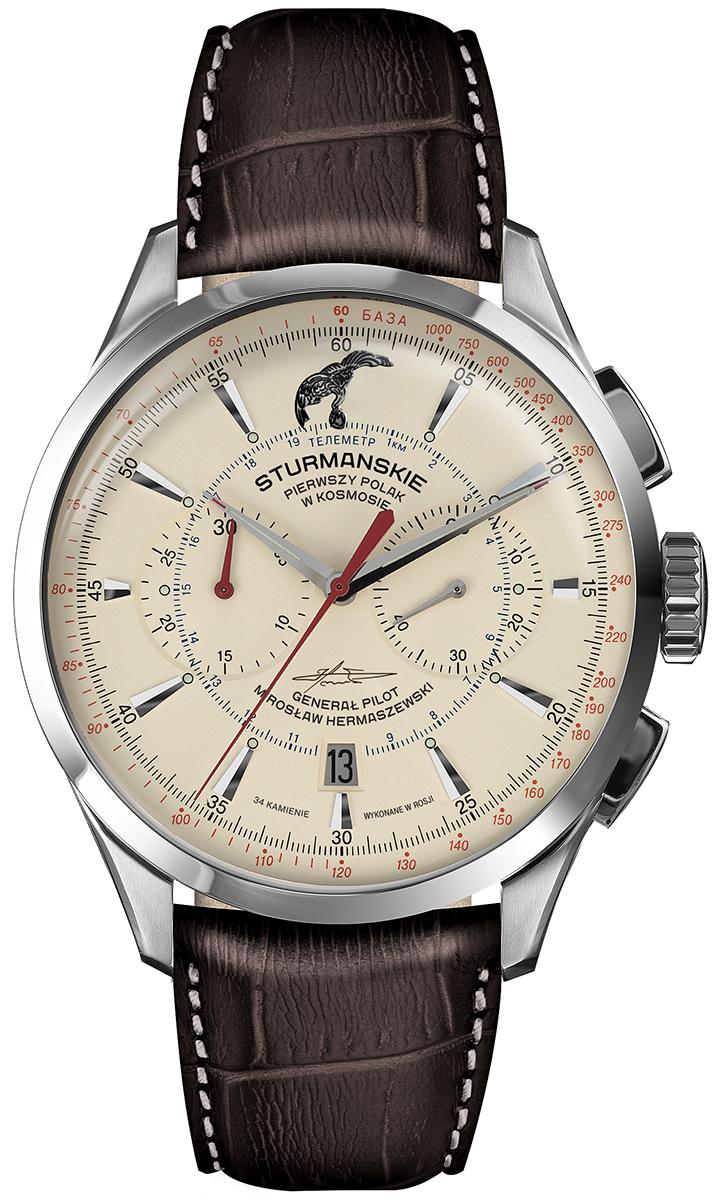 zegarek Sturmanskie NE86-1855017H - zdjęcia 1