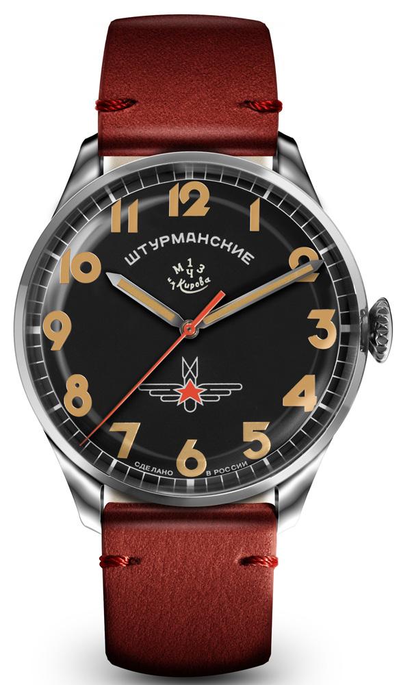zegarek Sturmanskie 2416-3805147 - zdjęcia 1