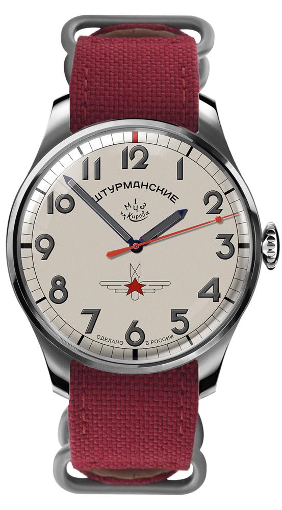 zegarek Sturmanskie 2609-3725200 - zdjęcia 1