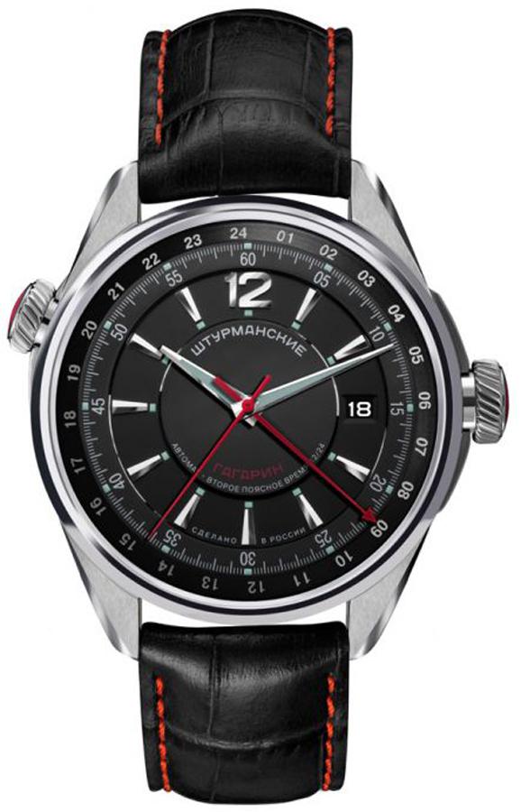 zegarek Sturmanskie 2426-4571144 - zdjęcia 1