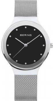 Bering 12934-002