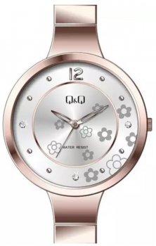 Zegarek damski QQ F611-021
