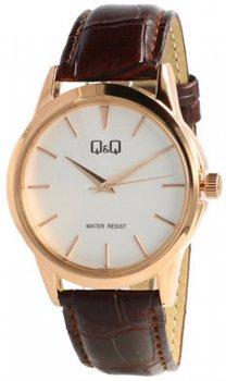 Zegarek damski QQ Q860-111