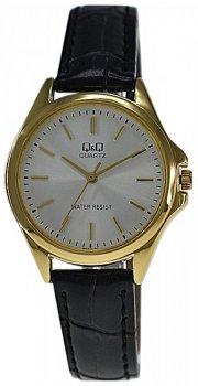 Zegarek damski QQ QA07-101