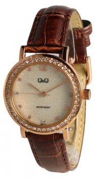 Zegarek damski QQ QB45-111