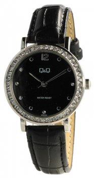 Zegarek damski QQ QB45-302